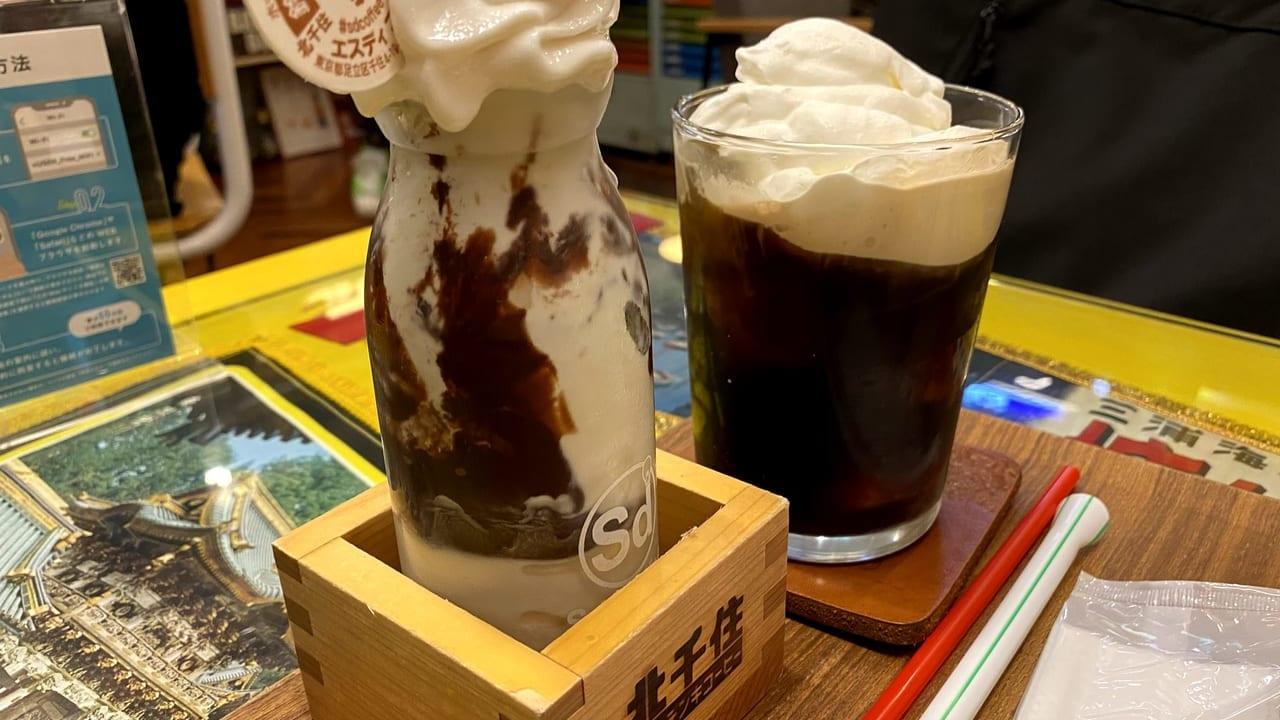 Sdcoffee